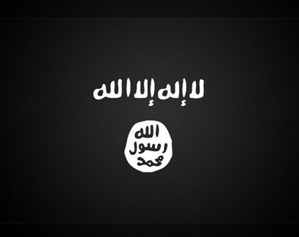 Το Χαλιφάτο της Τρομοκρατίας και της Δύσης