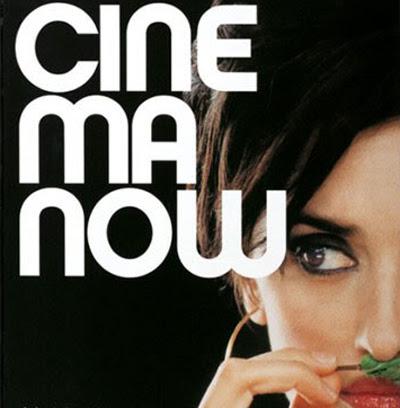 Cinema Now