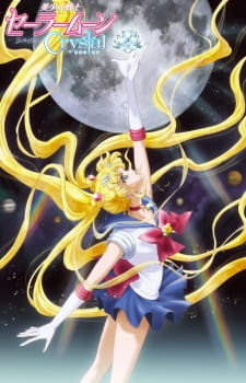 Bishoujo Senshi Sailor Moon Crystal Season I & II