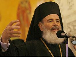 Μακαριστού Αρχιεπισκόπου κυρού Χριστοδούλου