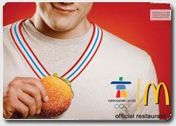 реклама на Олимпиаде