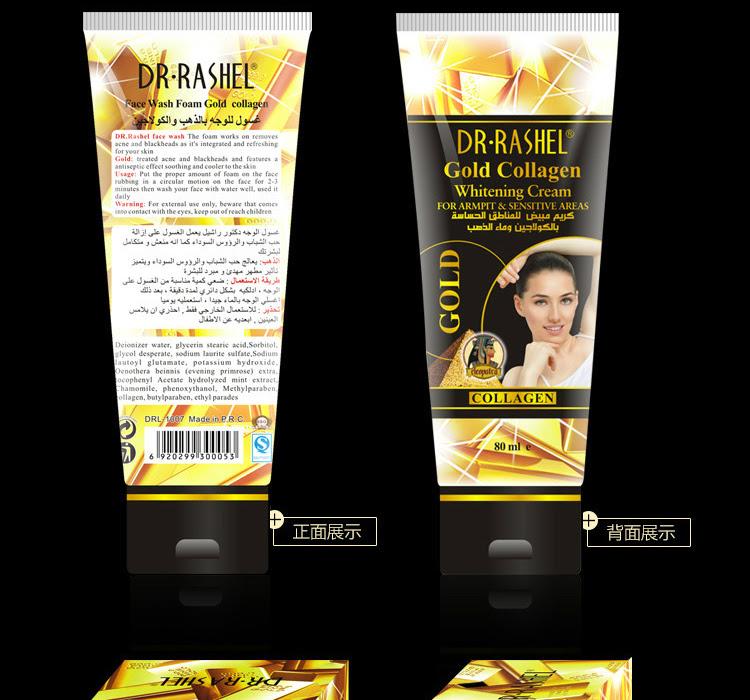 Pure White Gold Whitening Light Skin Whitening Cream ...