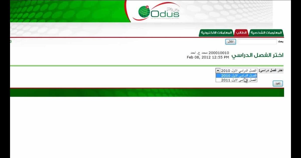 Kau Odusplus Images Collection