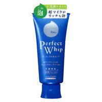 資生堂洗顔専科パーフェクトホイップ 120g