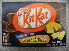 Cheese Kit Kat