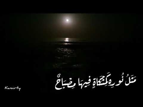 الله نور السموات والإرض (God is the light of skies and earth)