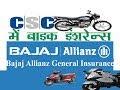 Top 10 Bajaj Life Insurance Policy Renewal Images