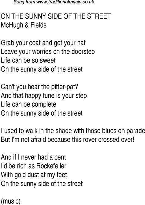 sunny side   street lyrics