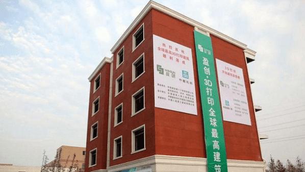 شركة صينية تكشف عن أول مبنى سكني بتقنية الطباعة الثلاثية الأبعاد في العالم