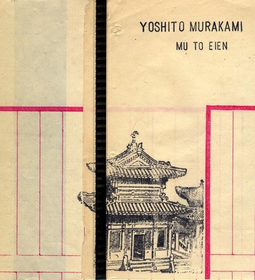 Yoshito Murakami – Mu To Eien   –    Deluxe version