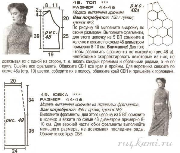5988810_Vyazanii_kostum_2 (598x510, 76Kb)