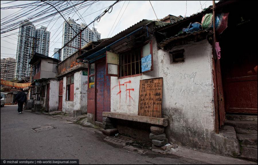 Favelas de Xangai 25