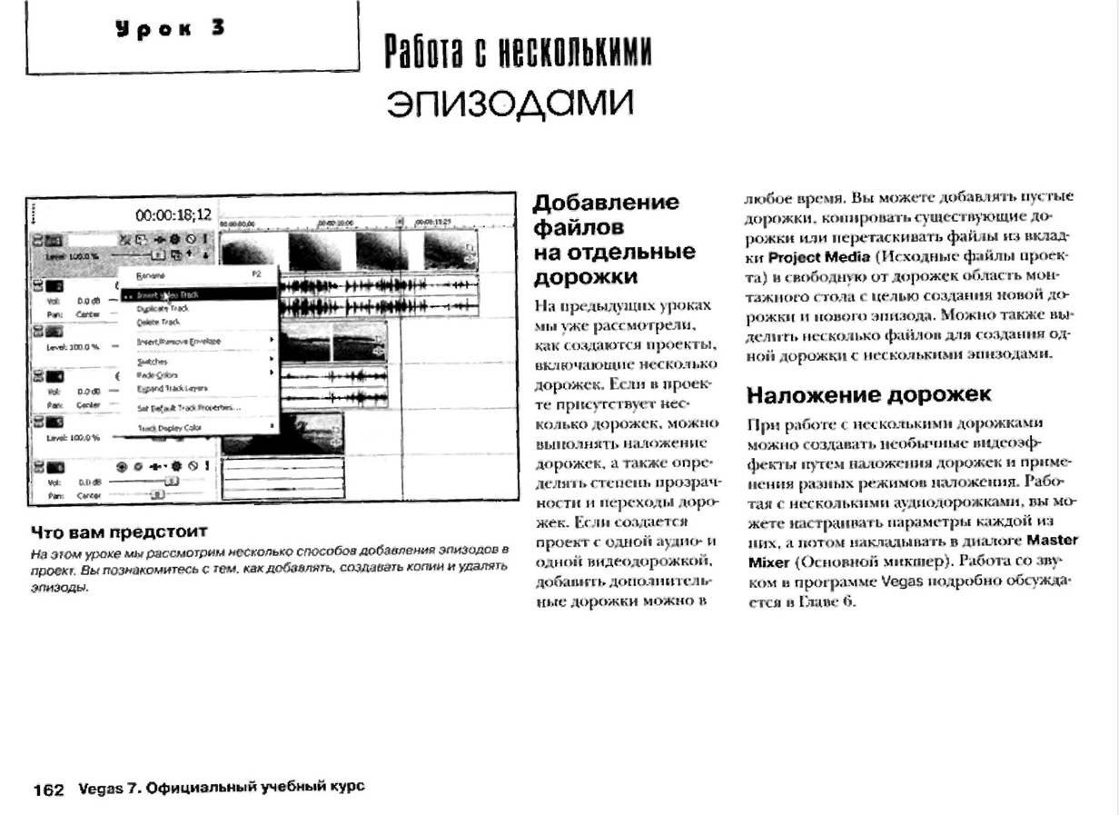 http://redaktori-uroki.3dn.ru/_ph/12/888086723.jpg
