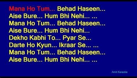 ho tum behad haseen   yesudas hindi full