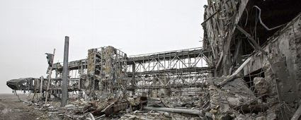 Donetsk Airport Ruins photo Donetsk Airport Ruins.jpg