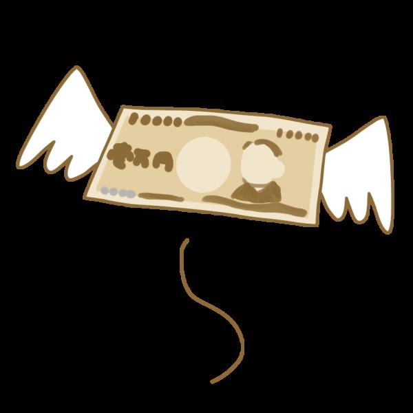 飛んで行くお金のイラスト かわいいフリー素材が無料のイラストレイン