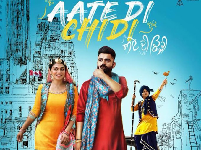 Aate Di Chidi Movie Download Free Full HD 720p