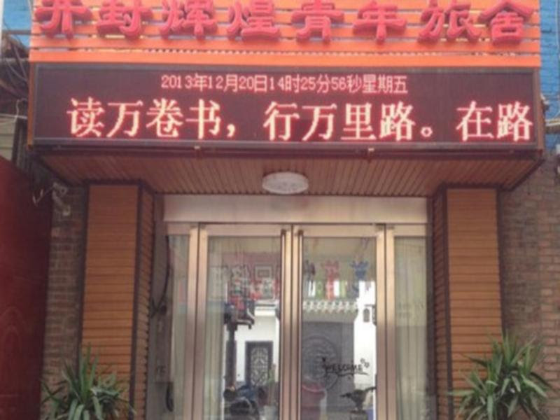 Review Kaifeng International Youth Hostel