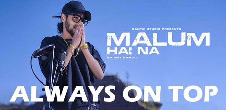 Always On Top Lyrics by Emiway Bantai