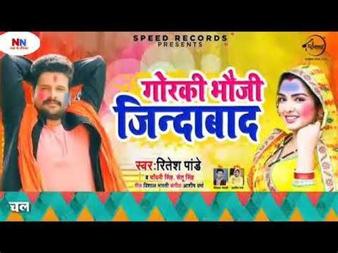 ymate  bhatijwa  mausi jindabad khesari lal yadav