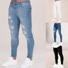 Spring Mens Jeans Pants Hip Hop Denim Ripped Skinny Distressed