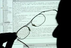 """koparty Security Conference reunió esta semana en la capital argentina a cientos de """"hackers"""", consultores oficiales de seguridad, investigadores, técnicos y amantes de las tecnologías para debatir sobre las últimas novedades en seguridad informática. EFE/Archivo"""