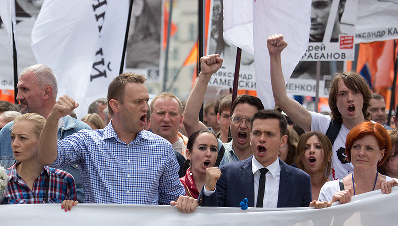 Марш против палачей в Москве, 12 июня 2013