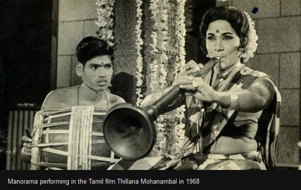 Manorama performing in the Tamil film Thillana Mohanambal in 1968