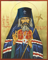http://www.agiosnektarios-monastery.gr/wp-content/uploads/2012/05/agios_ioannis.jpg