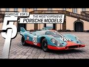 Top 5 Porsche Series: Most expensive models