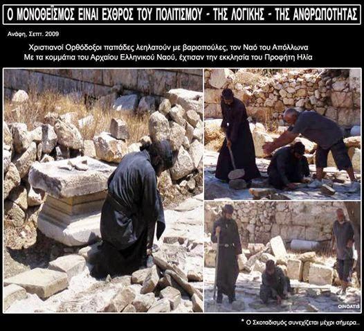 xristianoi-taliban