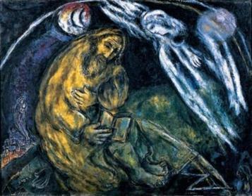 File:The Prophet Jeremiah - 1968 -Wull.jpg