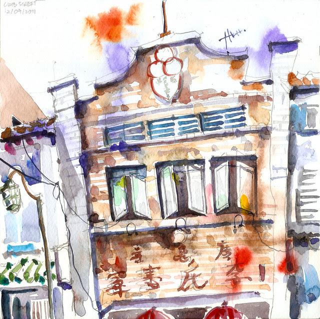 2nd Sketch @ Club Street