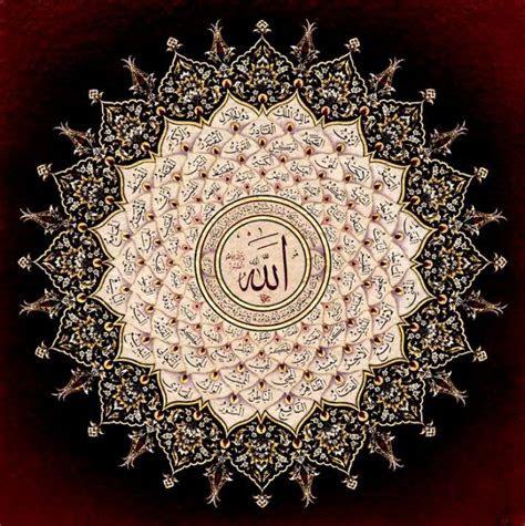 ashton central mosque islamic books list