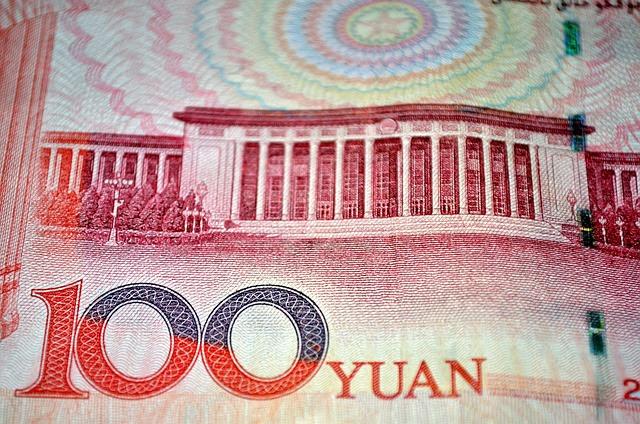 元, 人民币, 货币, 中国, 背面, 钱, ¥ 元, 法定货币