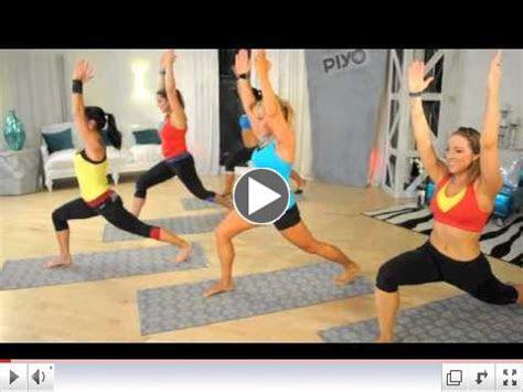 piyo strength training  georgia  day  discounts
