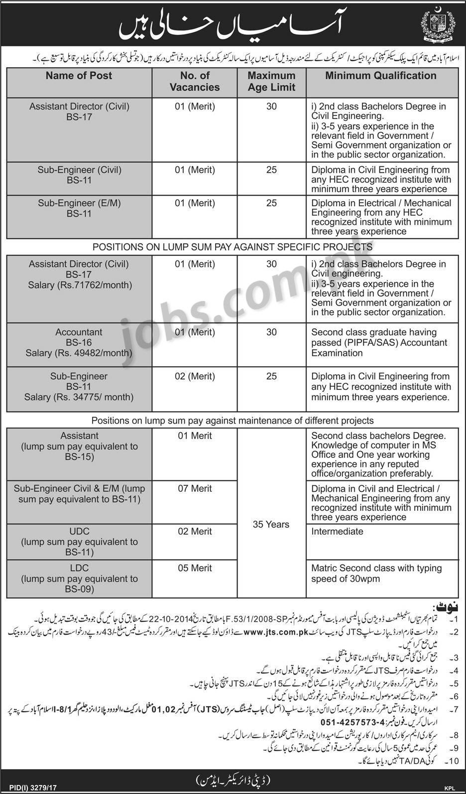 Federal Public Sector Organization Jobs