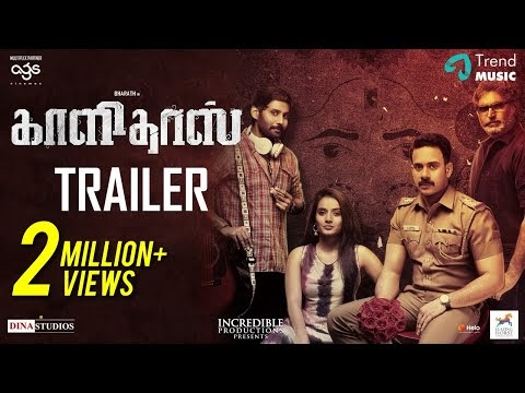 Kaalidas Tamil Movie Trailer