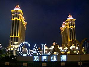English: Galaxy Macau 中文(繁體): 澳門銀河