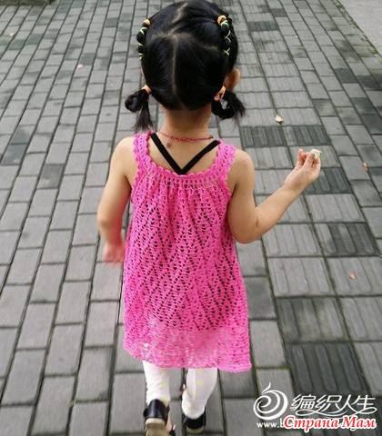 Sarafan for girls