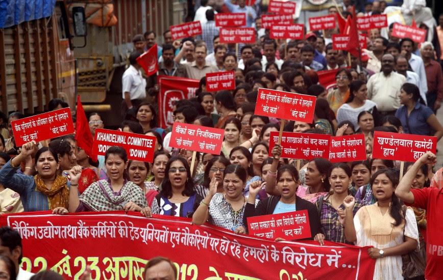 Huelga de la banca en India