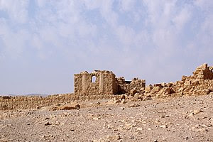 Israel, Masada, byzantin church