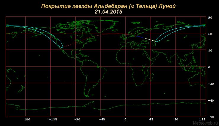 Зона видимости покрытия звезды Альдебаран Луной 21 апреля 2015 года.