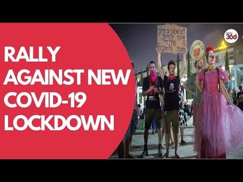 Israel: Hundreds rally in Tel Aviv against announcement of new COVID-19 ...