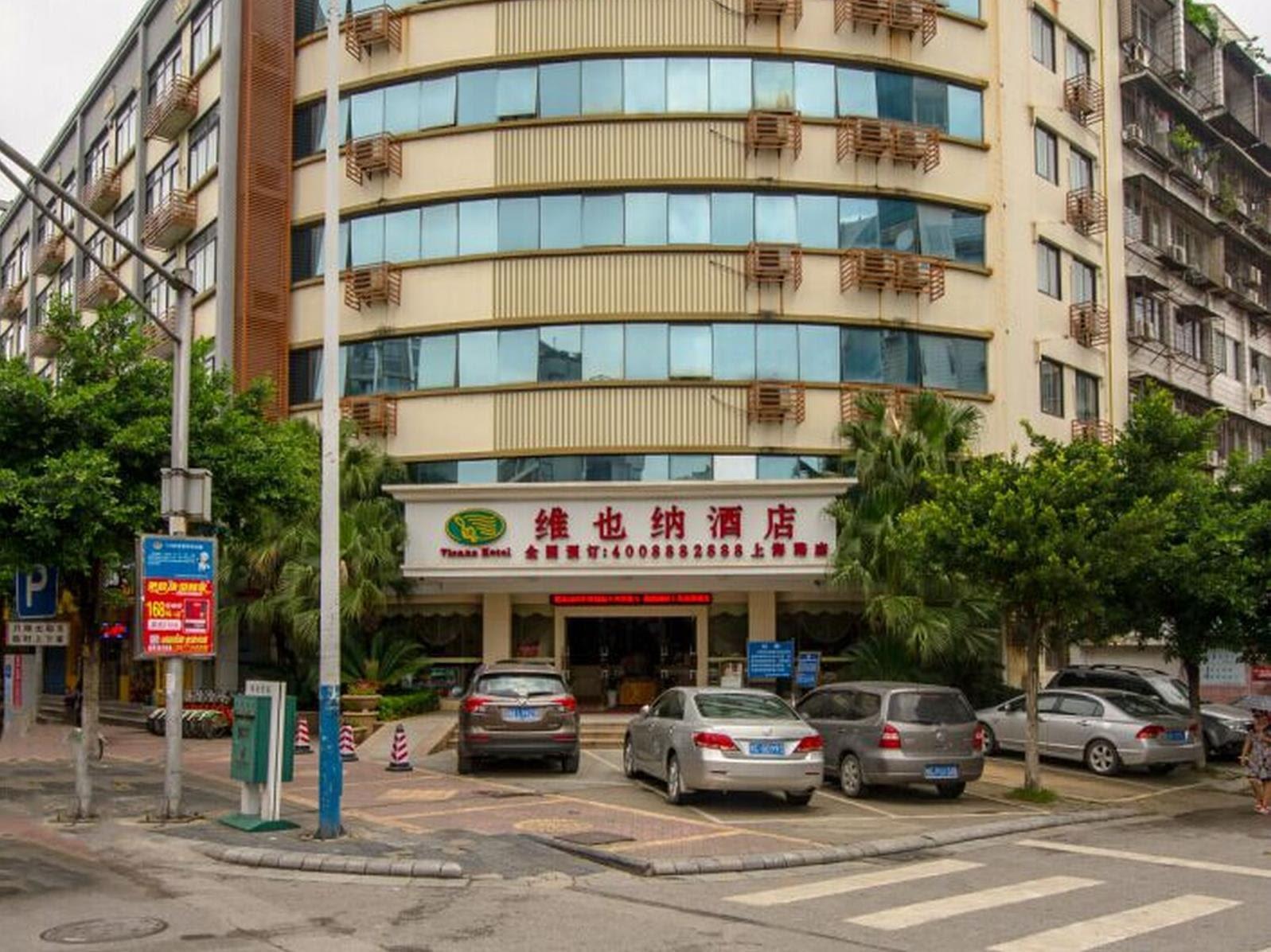 Vienna Hotel Guilin Shanghai Road Branch Reviews