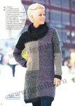 Вязание модно и просто, 4-2014