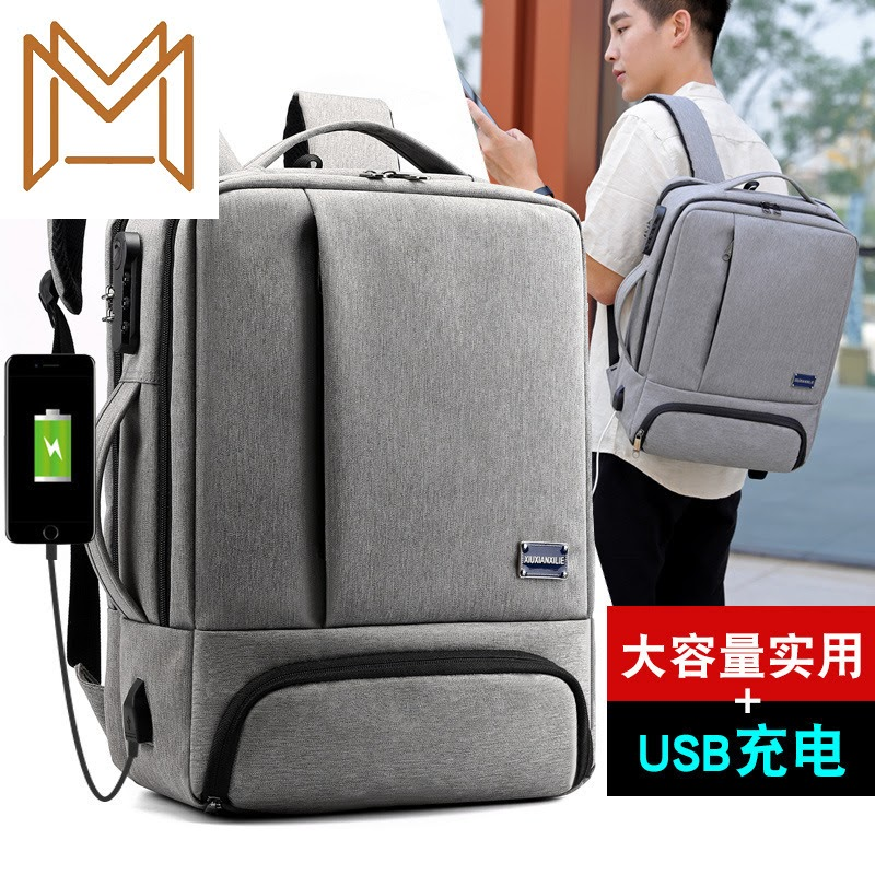 Cheap Both Shoulders Business Affairs Computer Backpack Handbag Notebook Package High Middle School Student Bag Usb Guard