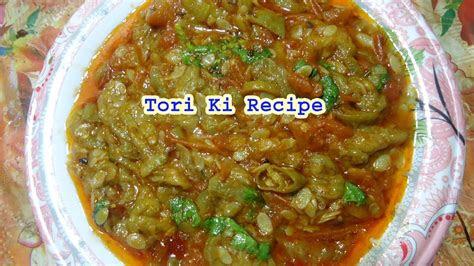 tori  recipe  hindi english youtube