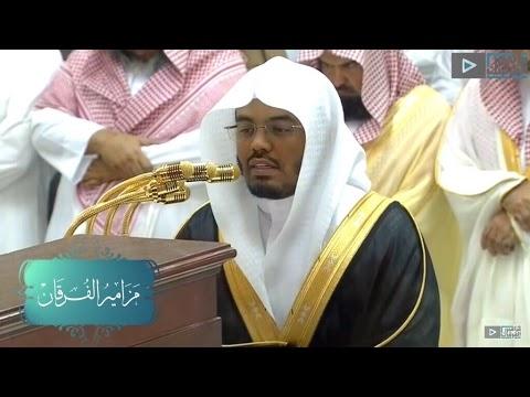 د.ياسر الدوسري | رمضان 1438هـ  يصدع في جنبات المسجد الحرام باداء العجم