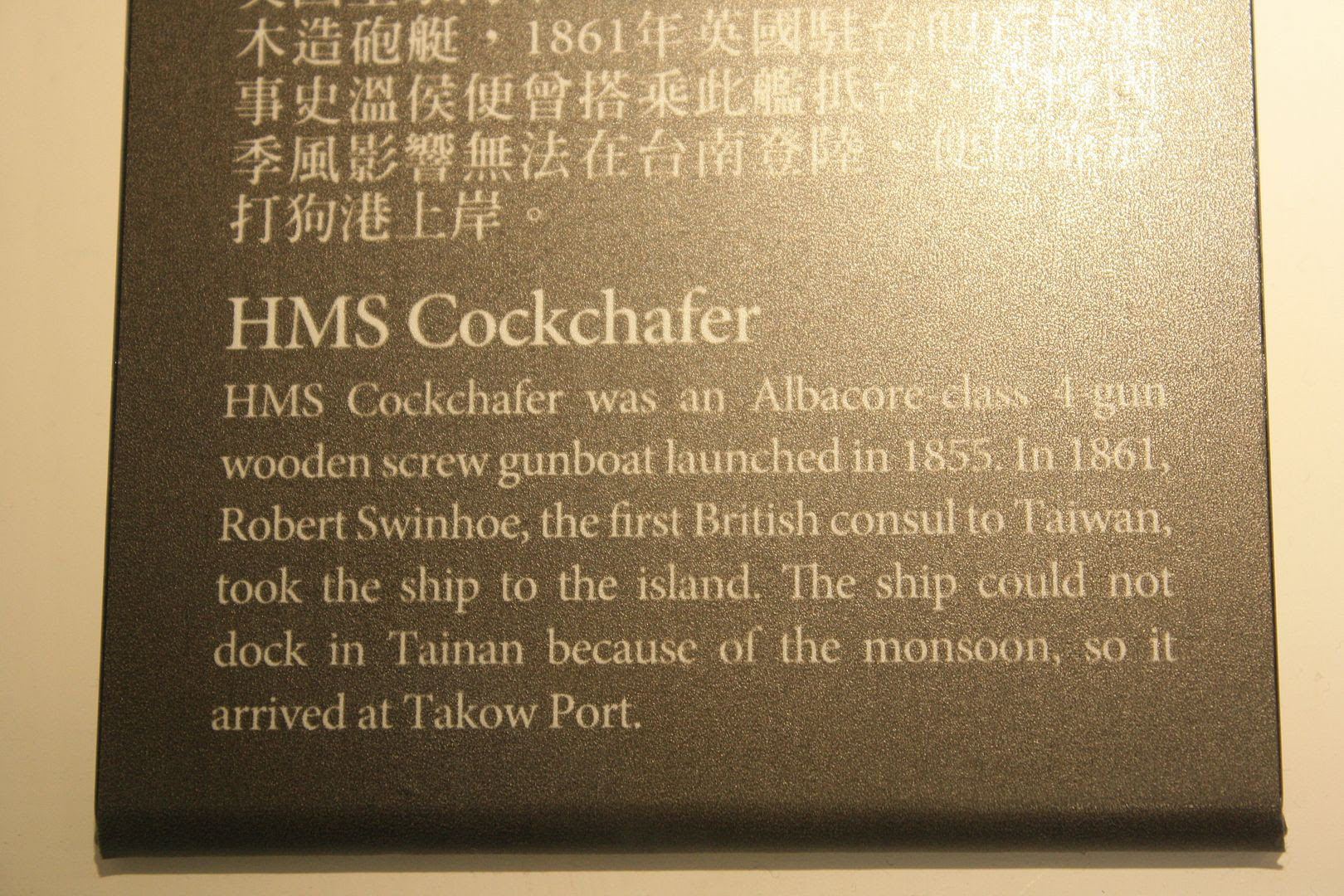 """Cockchafer"" is a good name for a screw gunboat. Sorry if that's too much . . . photo 2013-12-26230633_zpsa7b20219.jpg"